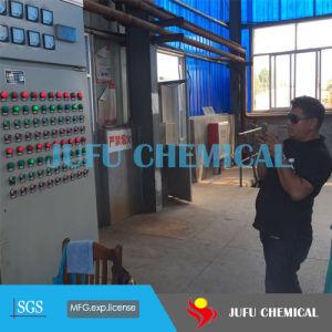 Shandong Jufu Chemical Concrete Admixture Sodium Gluconate Industry Grade Antiscalant Chemical Formular pictures & photos