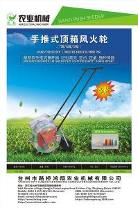 Double Barrel Fertilizer and Planting Machine for Corn Hand Push Planter pictures & photos