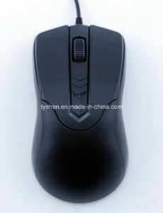 New Mouse 1.0USD pictures & photos