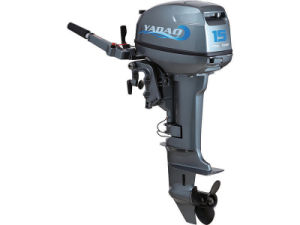 15HP Outboard Marne Motor 2 Stroke Gasoline Engine Outboards pictures & photos