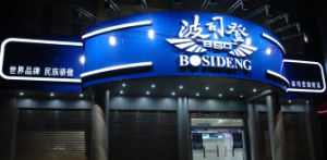 Indoor/Outdoor Acrylic LED Illuminated 3D Dimentional Letters Advertising LED Sign pictures & photos