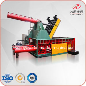 Ydt-315A Hydraulic Scrap Steel Iron Aluminum Metal Baler (Quality Guarantee) pictures & photos