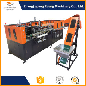Fully Automatic Plastic Bottle Making Machine pictures & photos