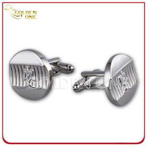 Factory Supply Personalized Metal Embossed Gold Plated Cufflink pictures & photos