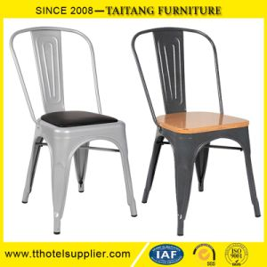 2016 New Antique Finish Steel Metal Iron Marais Chair pictures & photos