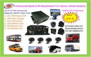 H. 264 4CH 72p Mobile DVR Kit with Camera Night Vision Logistics, Bus, Truck, Tax
