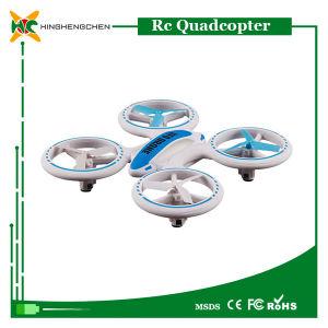 Cheap 2016 UFO Mini RC Plane Model pictures & photos