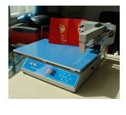 Hot Foil Stamping Machine Hsd3025 pictures & photos