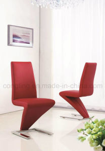 B2731 2016 New Fashion Swing Mermaid Chair Designs pictures & photos