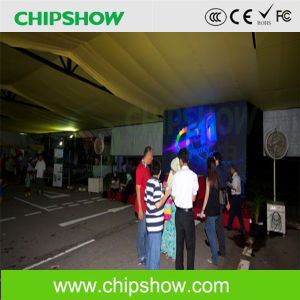 Chipshow Full Color Indoor P4 SMD LED Display Screen Rental pictures & photos