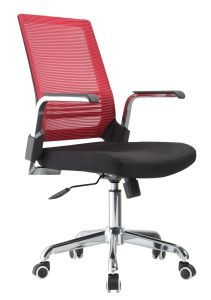 Popular Simple Design Mesh Chair Hot Selling Office Chair Task Chair pictures & photos