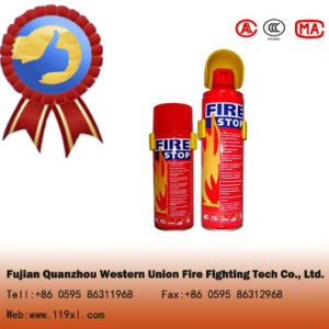 Low Price, China 50kg Wheeled Dry Powder Fire Extinguisher Manufacturer pictures & photos