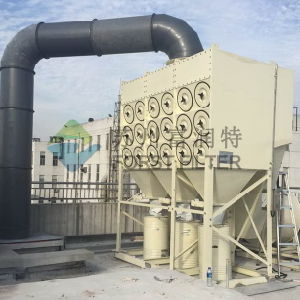 Forst Air Jet Pulse Dust Collector Filter pictures & photos