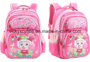 Double Shoulder Primary Student Children Schoolbag School Bag (CY3376) pictures & photos