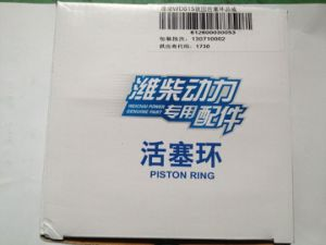 Weichai Piston Ring for Wp12 Engine pictures & photos