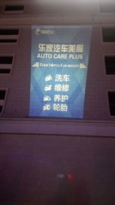 Popular Advertising 80W LED Logo Gobo Multi Type Projectors pictures & photos