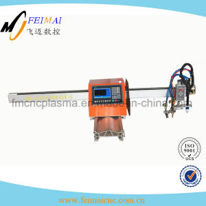 Cheap Portable Plasma Cutting Machine pictures & photos