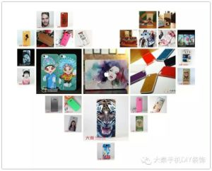 Mobile Phone Skin Printer DIY Cellphone for Small Business pictures & photos
