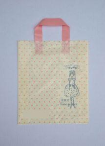 Loop Handlebag / Promotion Bag/ Shopping Bag /Cloth Bag pictures & photos