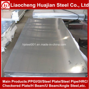 High Quality Chinese Facotry Carbon Steel Plate with ISO Certificatioon pictures & photos