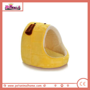 Cartoon Puppy Pet Bed in Yellow pictures & photos