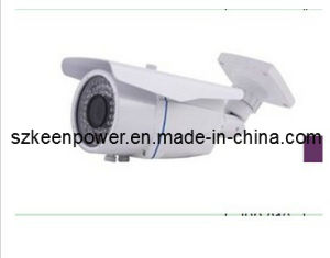 720p Wdr 4-9mm Varifocal Waterproof Day&Night IP Camera (IPC019) pictures & photos