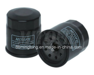 Oil Filter Use for Nissan (OEM NO.: 15208-31U00)