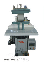 High Efficiency Computer Control Suit Press Machine (Double Shoulder Side Seam) with Super Ironing Effect