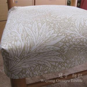 Super Soft Burn out Velour Short Pile Sofa Fabrics pictures & photos