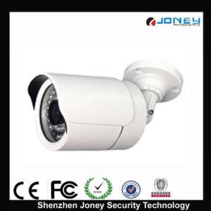 CCTV IP Camera 960p CMOS Waterproof IR Bullet Camera (JYR-9711IPC-1.3MP) pictures & photos