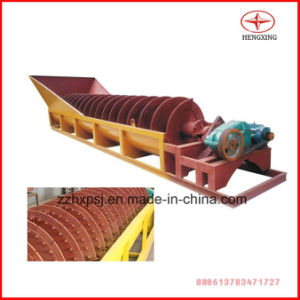 Small Diesel Engine Sand Washer for Beach Sand pictures & photos