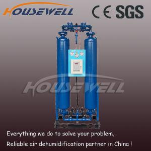 Adsorption Air Dryer (HWD Series)