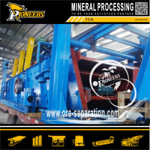 Industrial Mining Screening Machine Coal Ore Vibrating Screen
