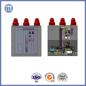 High-Voltage 7.2kv-3150A AC Vmv Vacuum Interrupter