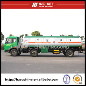 Oil Tank Truck (HZZ5252GJY) Convenient and Reliable for Sale pictures & photos