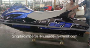 4 Bore&4 Stroke Marine 1100cc Jet Ski/Personal Watercraft pictures & photos