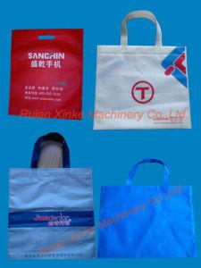 Multifunctional Non Woven T Shirt Bag Flat Loop Bag, Box Bag, Vest Bag, Bottom Sealing, Gusset Bag Making Machine (XK-600)