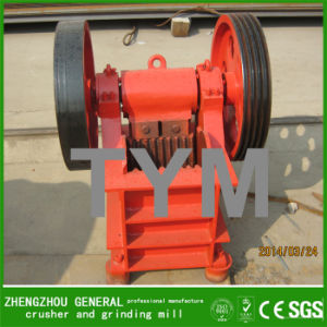 PE 150* 125 Small Lab Jaw Crusher for Sale pictures & photos
