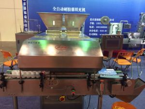 High Speed Tablet Capsule Counting Machine SL-30 pictures & photos