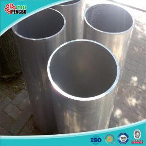 Round Extrusion Aluminum Pipe / Aluminium Pipe pictures & photos