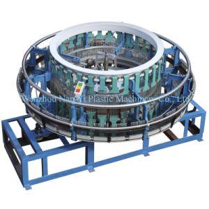Circular Loom (economical)