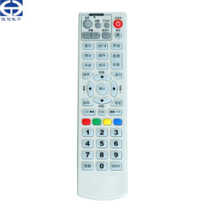 STB Remote Control /Learning Remote for Kt-9345 pictures & photos