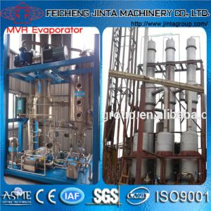 Mvr Citric Acid Evaporator pictures & photos