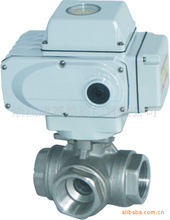 High Quality Stainless Steel 3 Way Ball Valve