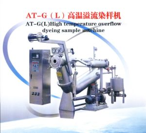 Dyeing Machine