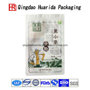 Customized Ziplock Plastic Food Bags Soft Candy Bags Package pictures & photos
