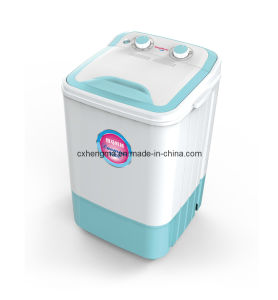 Single Tub Washing Machine (HM46A-02)