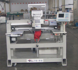 Cap Embroidery Machine (YDQM-ASF901X)