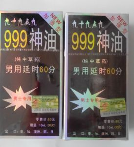 99.9 Miracle Lotion Prolong Spray Sex Spray for Male
