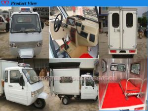 New Chiense Three Wheel Ambulance pictures & photos
